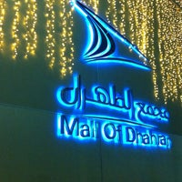 Photo taken at Mall of Dhahran by Queen W. on 7/11/2013