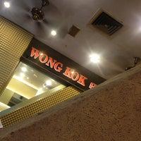 Photo taken at Wong Kok Char Chan Teng (旺角茶餐厅) by Apek L. on 5/19/2013
