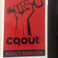 4/8/2018에 Юля К.님이 Сити Квест & Скаут квест комната에서 찍은 사진