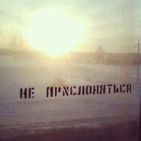 Photo taken at где то возле Барнаула by Катя и. on 3/29/2013