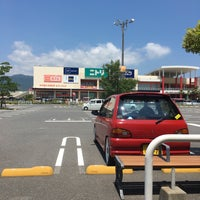 Photo taken at AEON Town by しみを on 6/16/2018