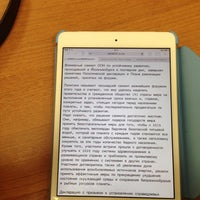 Photo taken at Секретный Штаб Лаборатории by Olga on 9/20/2013
