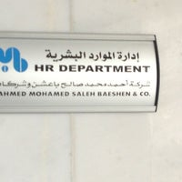 Photo taken at Ahmed Mohamed Saleh Baeshen and Co by H Z. on 9/25/2013