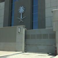 Foto tirada no(a) Embassy of the Kingdom of Saudi Arabia por Raneem S em 6/7/2018
