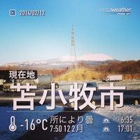 Photo taken at セイコーマート 樽前SA(下り) by guys_dolls on 2/11/2014