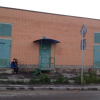 Photo taken at РП 69, РУ-04кв by Yury G. on 6/1/2012