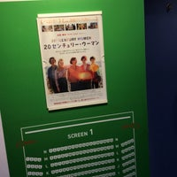 Photo taken at United Cinemas by 顎鬚 海. on 6/26/2017