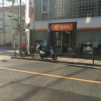 Photo taken at 調布市役所前郵便局 by Hideki T. on 1/14/2016