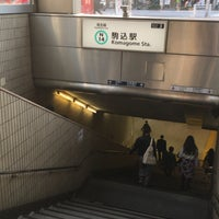 Photo taken at Namboku Line Komagome Station (N14) by Hideki T. on 11/2/2017