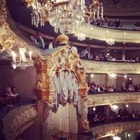 Снимок сделан в Мариинский театр пользователем Сергей К. 10/10/2013