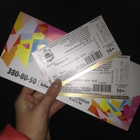 Снимок сделан в Театральная Касса №7 пользователем Евгения Н. 12/3/2014