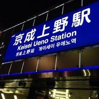 Photo taken at Keisei Ueno Station (KS01) by A K. on 4/24/2014