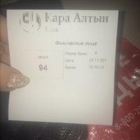 Photo taken at Алтынбанк by Alina on 11/20/2014