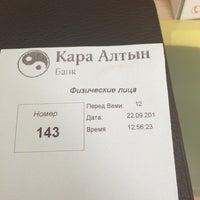 Photo taken at Алтынбанк by Alina on 9/22/2014