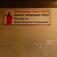 Photo taken at Hotel Shrinivas Deluxe, Bhatkal by Ajith K. on 11/12/2014