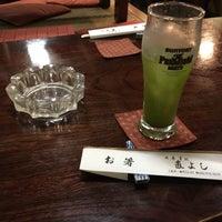 Photo taken at 直よし by Sotaro G. on 10/12/2016