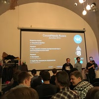 Photo taken at Рабочее пространство ВКонтакте by Беркута В. on 12/14/2016