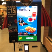 Photo taken at McDonald's (麦当劳) by Scooter T. on 12/6/2017