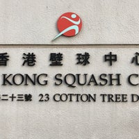 Photo taken at Hong Kong Squash Centre by Scooter T. on 2/13/2017