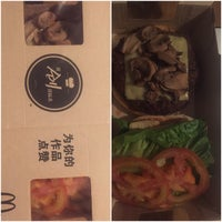 Photo taken at McDonald's 麦当劳 by Scooter T. on 9/18/2016