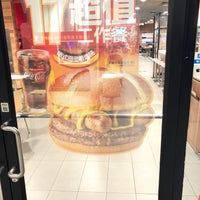 Photo taken at McDonald's (麦当劳) by Scooter T. on 1/9/2018