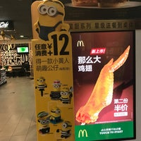 Photo taken at McDonald's (麦当劳) by Scooter T. on 6/12/2017