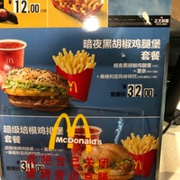 Photo taken at McDonald's (麦当劳) by Scooter T. on 12/12/2017