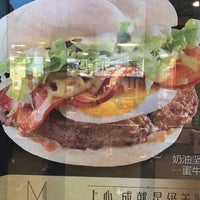 Photo taken at McDonald's (麦当劳) by Scooter T. on 5/11/2017
