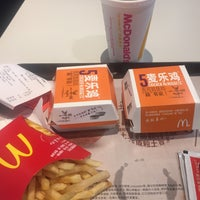 Photo taken at McDonald's 麦当劳 by Scooter T. on 8/16/2016