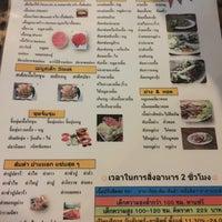 Photo taken at Ko Khun Khun Thong by Jirapat N. on 11/12/2016