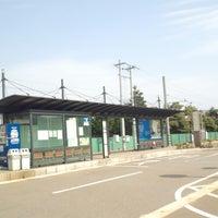 Photo taken at Iwasehama Station by ari on 5/22/2013