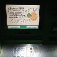 "Photo taken at Гастрономчик ""Пчилка"" by Dima N. on 2/18/2014"