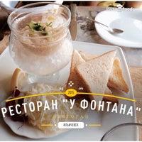 "Photo taken at Ресторан ""У Фонтана"" by Bе G. on 6/25/2015"