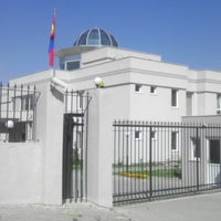 Photo taken at Mongolia Embassy / Mogolistan Buyukelciligi by Semih Ö. on 6/27/2013