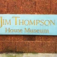 Photo taken at The Jim Thompson House by Edward A. on 11/9/2012