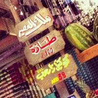 Photo taken at Zaroob Restaurant by Rawan G. on 8/30/2013
