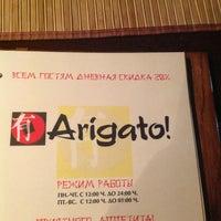 Снимок сделан в Аригато, кафе, парк Европа пользователем Аля 7/19/2013