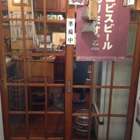 Photo taken at お好み焼き 胡桃屋 by Shigeharu S. on 8/30/2014