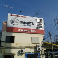 Photo taken at สามมิตรบางใหญ่ by Warit  Pechthong L. on 12/2/2013