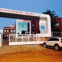 Photo taken at Bahçeşehir Koleji Ortaokulu by Şerafettin A. on 11/28/2013