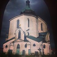 Photo taken at Komín by Semen S. on 7/13/2014