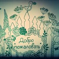 Снимок сделан в Укроп пользователем Lentochka 4/6/2013