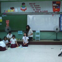 Photo taken at UP Integrated School K-2 by John Michael D. on 2/26/2013