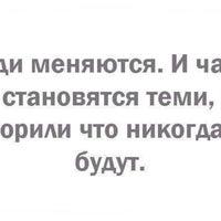 Photo taken at Администрация Муниципального округа № 65 by ANDO 7. on 3/7/2014