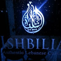 Photo taken at Ishbilia by Saad H. on 9/23/2012