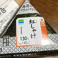 Photo taken at サンクス 本厚木南口店 by 八女ゆかな on 5/25/2018