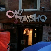 Photo taken at Oh! Taisho by YS J. on 11/9/2013
