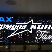Снимок сделан в Формула кино пользователем Evgeniy S. 10/26/2013