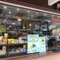 Photo taken at 林香園土產店 by debtdash on 10/22/2017
