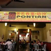 Photo taken at Pontian Wanton Noodles (笨珍云吞面) by Lydia L. on 10/14/2013